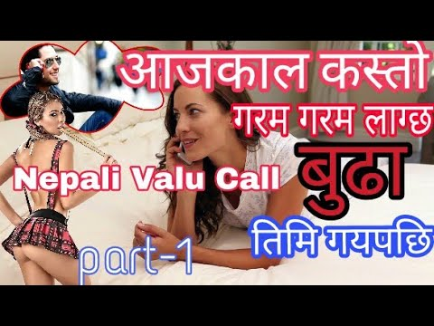Xxx Mp4 Nepali Valu Call In Sexy Languages With Foren Bf 3gp Sex