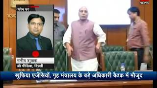 Rajnath Singh chairs meet on Kashmir situation राजनाथ सिंह ने कश्मीर के हालात पर बैठक की