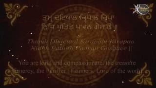 Read Along | Tum Karho Daya Mere Sai | Bhai Navneet Singh Ji | Hazuri Ragi Sri Darbar Sahib | Kirtan