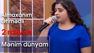 """Almaxanım Əhmədli """"Qəmərim"""" - Mənim dünyam"""