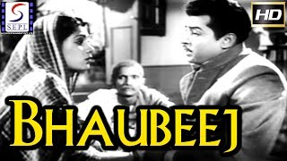 Bhaubeej l Marathi Full Classic Movie l Sulochana Latkar, Chandrakant l 1955