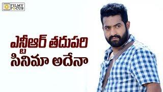 NTR To Remake Puneeth Rajkumar Rajkumar Movie - Filmyfocus.com