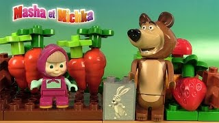 Masha et l'ours Mishka Маша и Медведь Jeu de construction Jardin Potager
