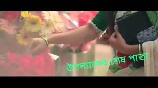 Bangla New Romantic Shot Flim Moments