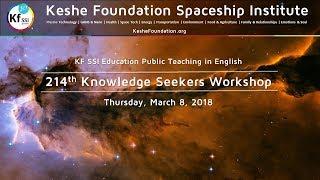 214th Knowledge Seekers Workshop - Mar 8 2018