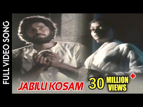 Xxx Mp4 Jabilli Kosam Male Video Song Manchi Manasulu Bhanuchandar Rajani Bhanu Priya 3gp Sex