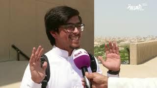 تعرّف على جامعة سعودية من الأهم في العالم