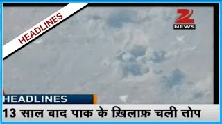 Indian Army took help of cannon to destroy Pak posts along Keran sector in K&K