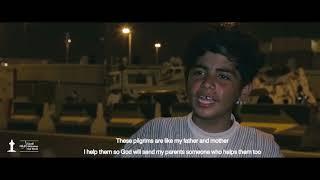 في لفته تربوية أطفال مكة يتطوعون لخدمة الحجاج | قصةإنسانية