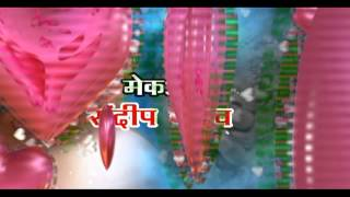 ओपनिंग धमाकेदार |Opening Dhamakedar | Bhojpuri Hot Song HD। Lokgeet 2015