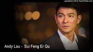 Andy Lau - Sui Feng Er Qu 随风而去