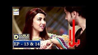 Balaa Episode 13 & 14 - 15th October 2018 - ARY Digital Drama [Subtitles]