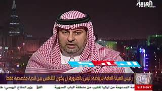عبدالله بن مساعد ببرنامج في المرمى عن قرار انشاء صندوق تنمية الرياضة وخصخصتها