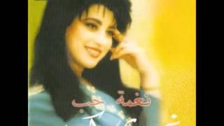 Najwa Karam- 3ala la نجوى كرم- علا لاو