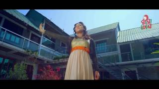 Amar Shesh   Kumar Bishwajit and Nancy Official Video