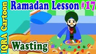 Wasting : Ramadan Lesson Islamic Cartoon for Kids Ep # 17