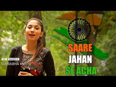 Xxx Mp4 Saare Jahan Se Acha Cover By Suprabha KV 3gp Sex