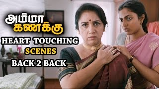Amma Kanakku Heart Touching Back to Back Scenes Part 1 - Amala Paul, Yuvashree, Revathi