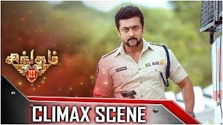 Singam 3 - Tamil Movie - Climax Scene   Surya   Anushka Shetty   Harris Jayaraj