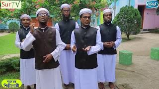 মাদিনা মাদিনা মাদিনা = শানে রব শিল্পীগোষ্ঠী || Bangla New Islamic Song 2017
