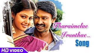 Vanavarayan Vallavarayan Tamil Movie Songs | Tharaimelae Irunthae Song | Kreshna | Monal Gajjar