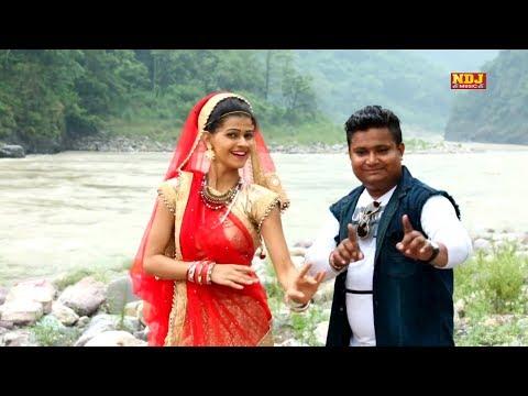 Xxx Mp4 भोले पार्वती की नोंक झोंक Bhola Parvati Latest Shiv Bhajan Song 2017 सावन स्पेशल भजन NDJ 3gp Sex
