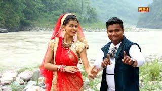 भोले पार्वती की नोंक झोंक # Bhola Parvati # Latest Shiv Bhajan Song 2017 # सावन स्पेशल भजन # NDJ