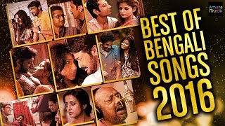 Best of Bengali Songs 2016 | Official Nonstop Audio Jukebox