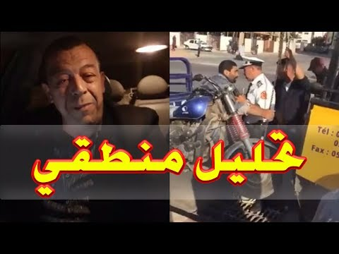 Xxx Mp4 أقوى رد على فيديو ضابط الشرطة الدي هز الفايسبوك مساء اليوم 3gp Sex