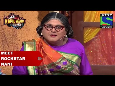 Xxx Mp4 Nani Ki Sarkari Naukri Wali Bahu The Kapil Sharma Show 3gp Sex