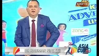| Game On Hai Live | India Vs BAngladesh Asia Cup Final 2018