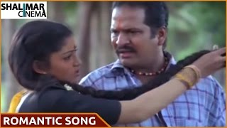 Romantic Song of The Day 89 || Telugu Movies Romantic Video Songs