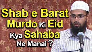 Shab e Barat Kya Murdo Ki Eid Hai Aur Kya Sahaba Ne Isi Aysa Manaya By Adv. Faiz Syed