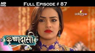 Krishnadasi - 25th May 2016 - कृष्णदासी - Full Episode
