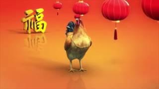 Ayam menyanyi lagu Gong Xi Fat Cai.  Lucu