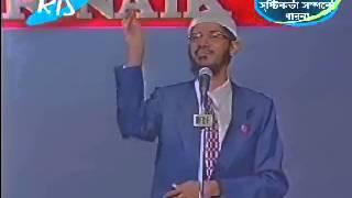Bangla FAQ18 to Zakir Naik: Hinduism - Idols for Concentration but Vedas against Idol Worship?