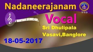 Nadaneerajanam | 18-05-17 | SVBC TTD