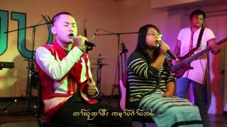 Karen gospel new song 2016 KleSerMaTherGo [OFFICIAL]