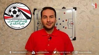 #هل_تعلم أن أول هدف لمصر في كأس العالم ليس عبر مجدي عبد الغني ؟
