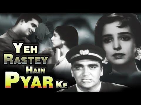 Yeh Rastey Hain Pyar Ke | Akshay Kumar starrer