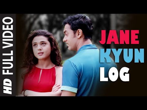 Xxx Mp4 Jane Kyun Log Full Song Dil Chahta Hai 3gp Sex