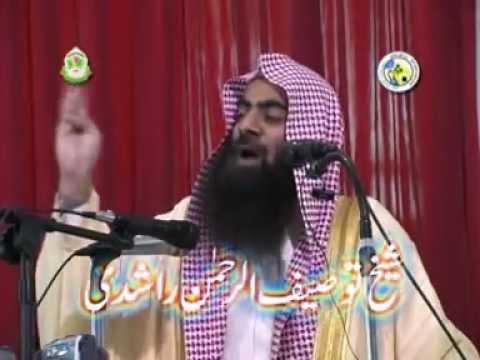 Kya Nabi (SAW) Allah Ke Noor Se Hain? - Shaikh Tauseef-ur-Rahman