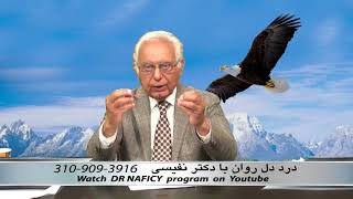 Dr Naficy ep 301 Everyday reaction of traumatized Mind Part 1 طرز کار روز مره روان صدمه دید