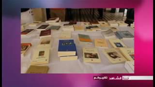 أنا الشاهد: تشجيع القراءة في لبنان
