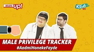 Are You a Privileged Male?   Debunking Gender Inequality With Privilege Tracker  Man Up  Rise by TLC