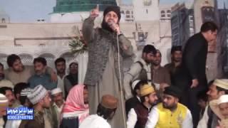 Ya Muhammad Noor e Mujassam by ahmad raza qadri at isherkey skp 2017