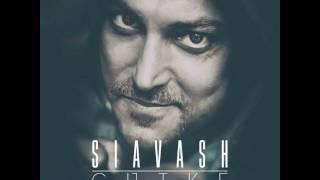 Siavash Shams Chike Chike Remix 2017 - سیاوش شمس چیکه چیکه رمیکس