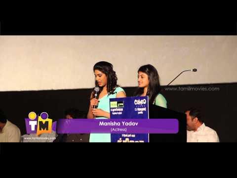 Xxx Mp4 Trisha Illan Nayathara Trailer Launch 3gp Sex