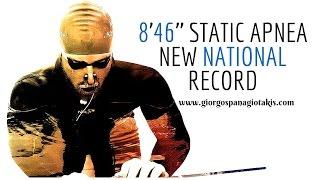 8'46'' Static Apnea ( GRE NR) |  www.giorgospanagiotakis.com