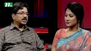 Shuvo Shondha | Episode 4782 | Talk Show